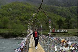 Абхазия. Экскурсионный тур на озеро Рица 17.04.17