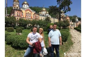 Абхазия. Экскурсионный тур Новый Афон. 24.04.18