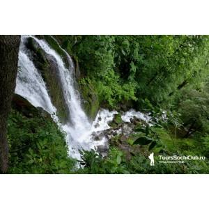 Водопады Красной Поляны. Водопад Кейву