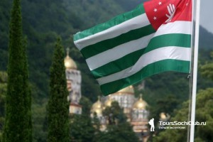 Вся Абхазия за 1 день